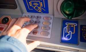 bancomat generico