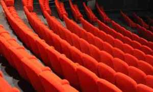 teatro poltrone