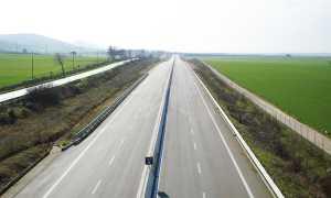 strada statale